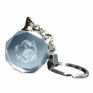 Photo of Chinese Dragon Laser Etched Keyring
